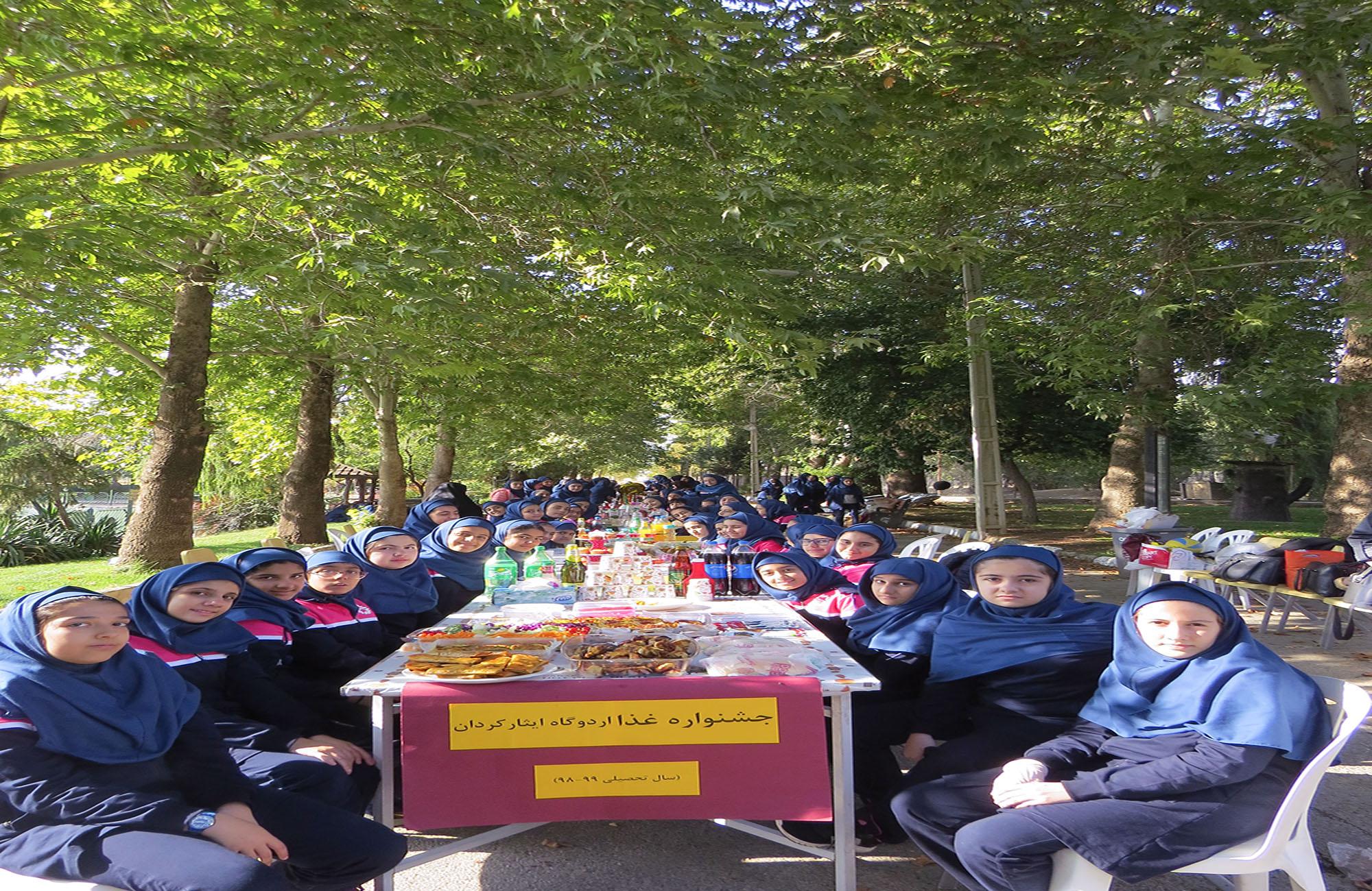 اردوگاه ایثار کردان (15)