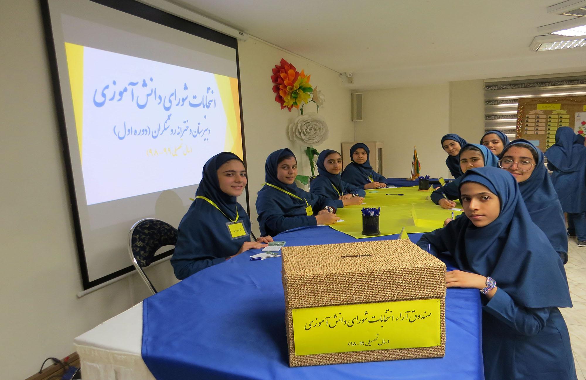 انتخابات شورای دانش آموزی (1)