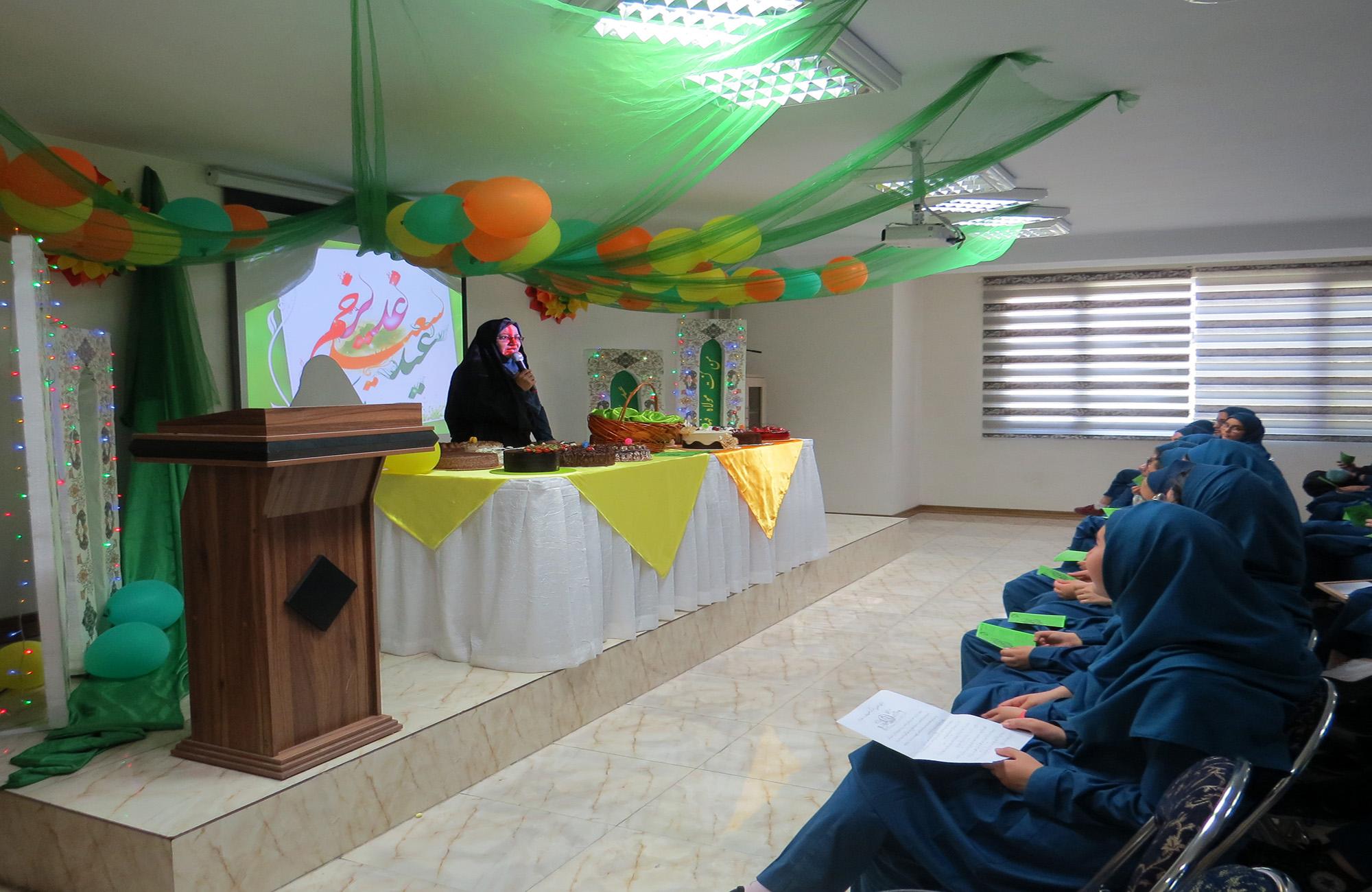جشن عید غدیر (4)