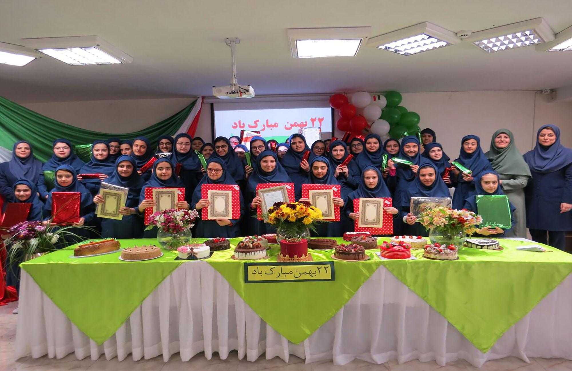جشن 22 بهمن (12)