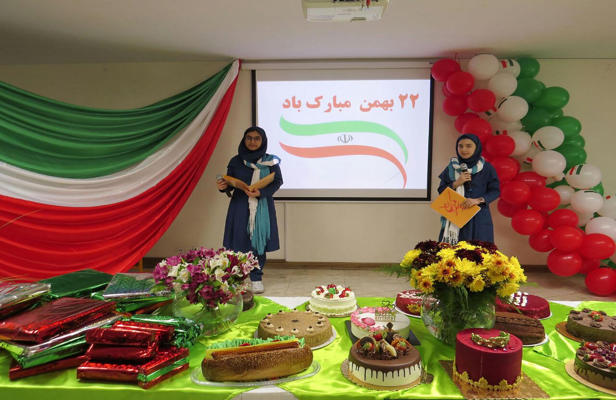 جشن 22 بهمن (7)