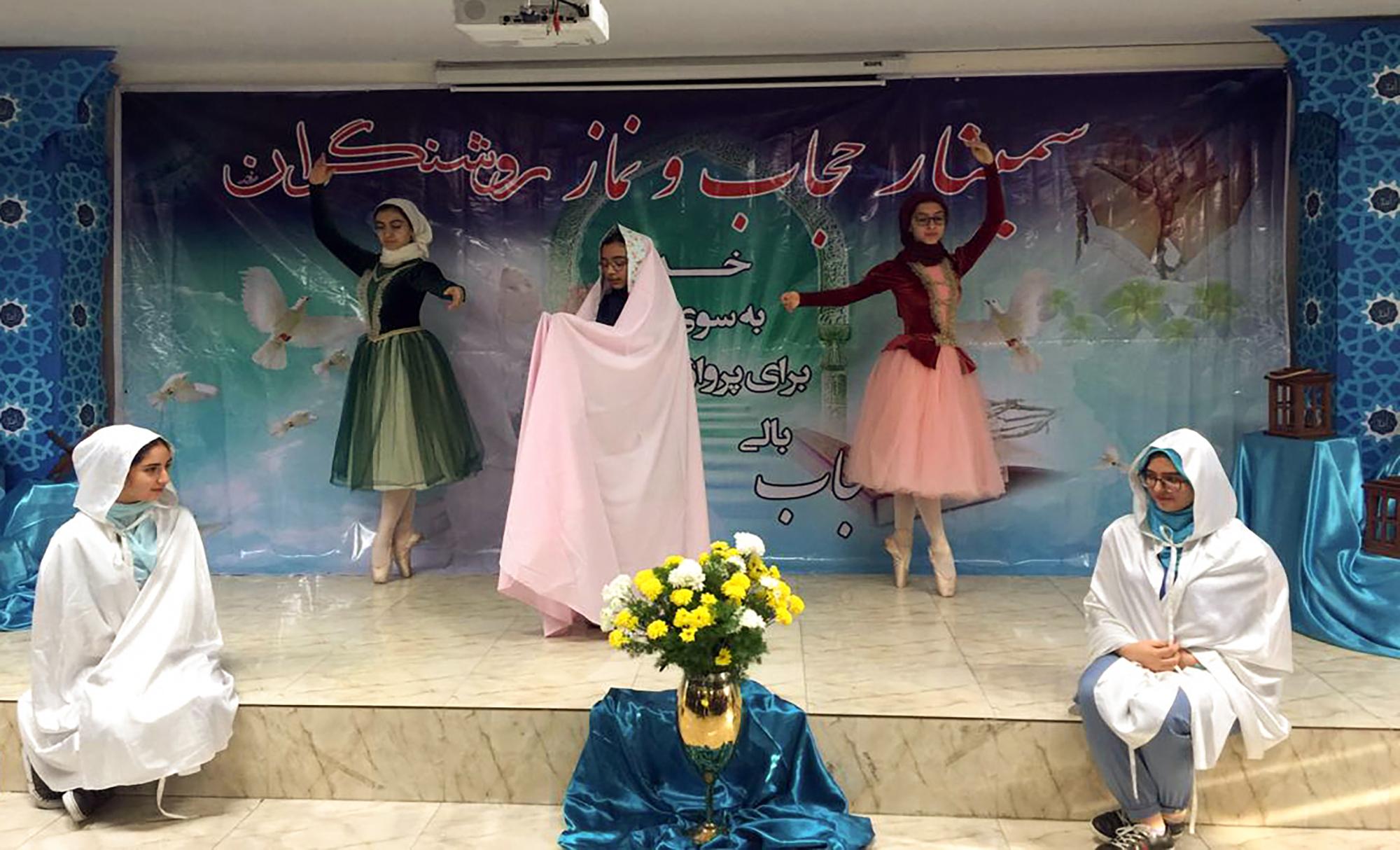 سمینار-نماز-حجاب (13)