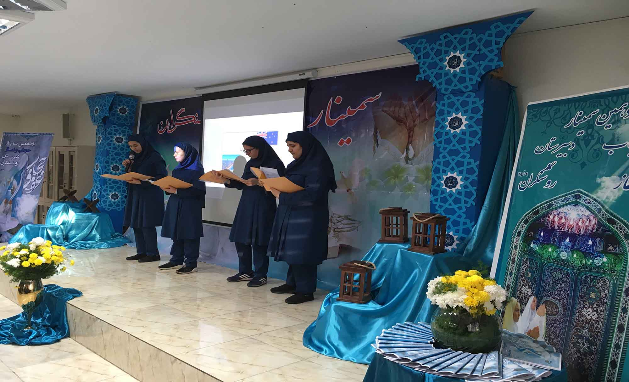 سمینار-نماز-حجاب (2)