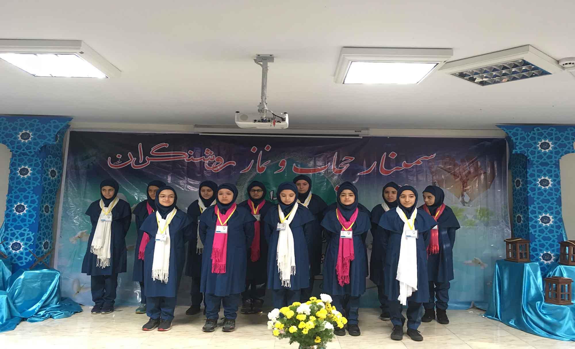 سمینار-نماز-حجاب (3)