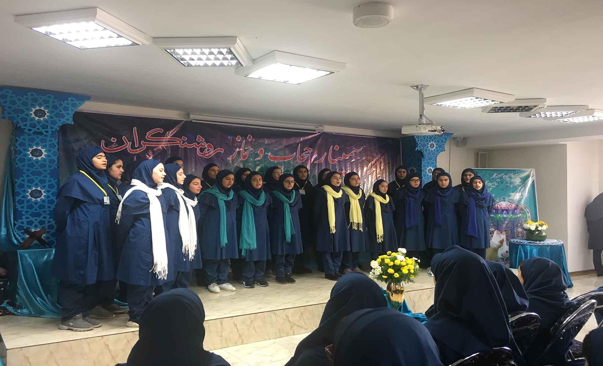 سمینار-نماز-حجاب (8)